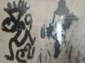 FOTO DEI DIPINTI ALL'INTERNO DELLA GROTTA DEL CERVO- ESPOSTE NEL BAR DA CARLO (33)